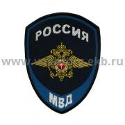 Шеврон Полиция МВД России (Юстиция) вышитый