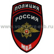 Шеврон Полиция МВД России вышитый