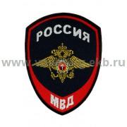 Шеврон Полиция МВД ВС России вышитый