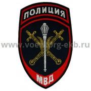 Шеврон Полиция Начальники территориальных органов МВД России вышитый
