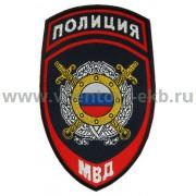 Шеврон Полиция Охрана общественного порядка вышитый
