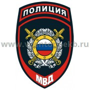 Шеврон Полиция Охрана общественного порядка резиновый