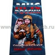 Полотенце МЧС России Спасатель 150*75см