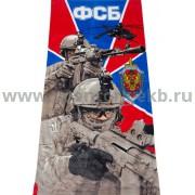 Полотенце ФСБ 150*75см
