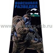 Полотенце Войсковая разведка 150*75см