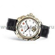 Часы Командирские РВиА