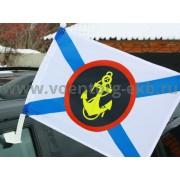 Флаг Морской пехоты на машину с кронштейном