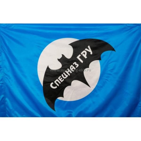 Флаг Спецназ ГРУ