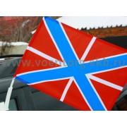 Флаг ВМФ РФ Гюйс на машину с кронштейном 30*40