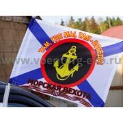 Флаг на машину с кронштейном Морская пехота