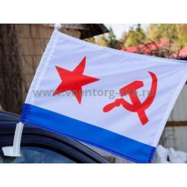 Флаг ВМФ СССР 40*30