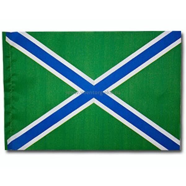 Флаг морские части погранвойск