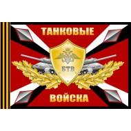 Флаги Танковых войск